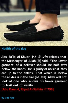 So I suppose the almighty Allah is also a fashion critic? Islamic Prayer, Islamic Teachings, Islamic Quotes, Islamic Inspirational Quotes, Prophet Muhammad Quotes, Hadith Quotes, Allah Quotes, Islam Hadith, Allah Islam
