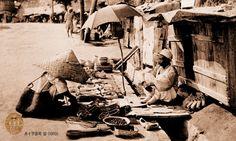 Daegu Street Seller 1910 ④일제 강점기 우리 도시의 모습<대구(大邱)> : 네이버 블로그