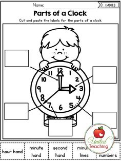 The parts of a clock no prep activity. Great way to introduce telling time!