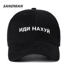 Sandman Высококачественная брендовая одежда с надписями на русском языке Snapback Кепки 100% хлопок Бейсбол Кепки для взрослых Для мужчин Для женщин хип хоп папа шляпа Bone Гаррос купить на AliExpress