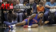Detroit Piston`s top scorer Brandon Jennings sidelined. The Detroit Pistons top scorer Brandon Jennings will likely miss the remainder of the season with a torn left Achilles tendon, the NBA team said on Sunday. M88 Malaysia provide our members with LIVE SPORTS, LIVE CASINO, LIVE LOTTERY & KENO, P2P POKER. We have the best odds, lowest 5 points spread and offer live sports betting across the world including English Premier League, Italian Serie A, German Bundesliga, Spanish La Liga, and NBA.