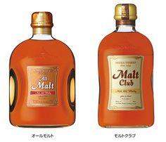 Nikka All Malt & Malt Club