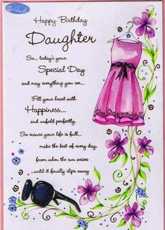 Birthday Wishes For Daughter More Sms Poems