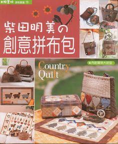 REVISTA JAPONESA PACHWORD - Ana Inocêncio - Picasa Web Albums