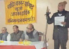 खुर्जा में वार्षिकोत्सव व बसंतोत्सव धूमधाम से मनाया गया   UMH NEWS INDIA