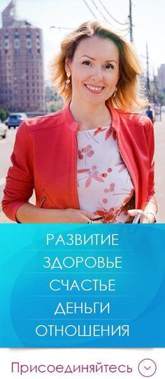 Елизавета Бабанова|Система сферического развития