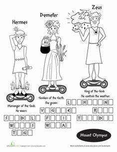 Greek Mythology Worksheets Greek Mythology Crossword