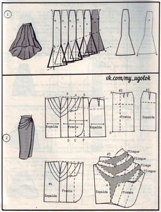 #fashion,  #пошив