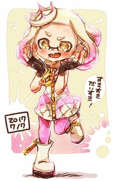 Splatoon 2 pearl