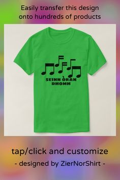 Outlander Clothing, Scottish Gaelic, Outlander Tv Series, Word Sentences, Clothing Patterns, Tshirt Colors, Simple Designs, Colorful Shirts, Fitness Models