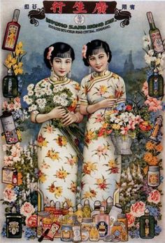 A lovely vintage Chinese poster ad. #vintage #Asian #fashion