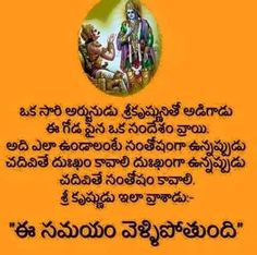 The Legendary Love: telugu great love letters, Telugu Love