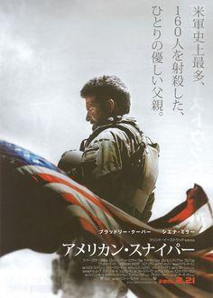 AMERICAN SNIPER (2014) アメリカン・スナイパー