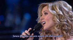LARA FABIAN - Je t'aime. Русская версия (субтитры). Russian lyrics (+pla...