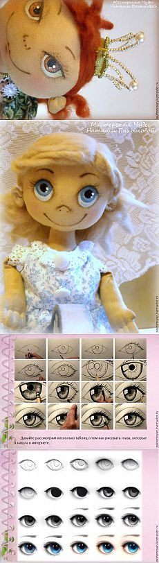 Learn how to revive the textile doll: Face painting