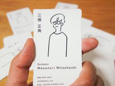 8 great business cards for UX designers - Graphic Design Business Card Maker, Make Business Cards, Elegant Business Cards, Business Card Japan, Creative Business Cards, Identity Card Design, Identity Branding, Brochure Design, Visual Identity