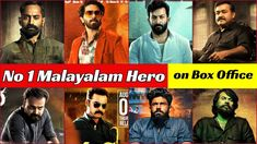 Who Is The NO 1 Super Star Of Malayalam According To Box Office Verdict 2022