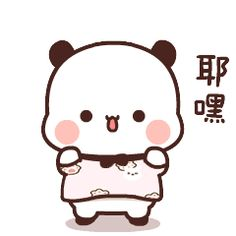 Funny Cartoon Gifs, Cute Cartoon Pictures, Cute Love Cartoons, Bear Gif, Cute Bear Drawings, Little Panda, Cute Bears, Panda Bear, Cute Stickers