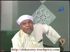 دعاء فك السحر للشيخ الشعراوى - YouTube