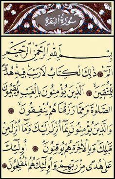 Bakara Suresindeki Sırlar Hakkında Allah, Sufi, Faith, Arabic Calligraphy, Arabic Handwriting, Arabic Calligraphy Art, Loyalty, Religion