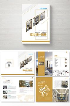 High-end home improvement Brochure design Company Brochure Design, Corporate Brochure Design, Brochure Layout, Branding Design, Identity Branding, Visual Identity, Brochure Template, Poster Design Layout, Print Layout