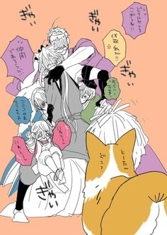 Fear the corgi Nikkari Aoe, Hot Anime Guys, Mystic Messenger, Touken Ranbu, Video Game Swords, Kawaii Anime, Anime Characters, Rurouni Kenshin, Manga