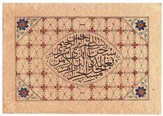 Indo Islamic Arabic Fine Kalma Calligraphy by heritagecollectible