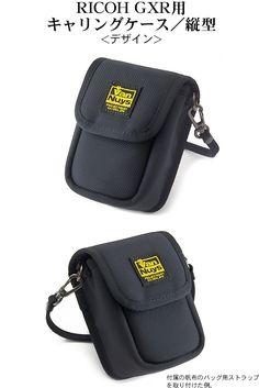 バンナイズ / RICOH GXR 用 キャリングケース / 縦型 帆布 の バッグ 用 ストラップ 付き