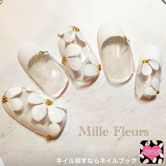 ネイル 画像 1410160 ホワイト フラワー フレンチ 春 デート パーティー リゾート Bling Nails, 3d Nails, Pastel Nails, Bridal Nails, Wedding Nails, Sunflower Nail Art, Japan Nail, Japanese Nail Art, Diamond Nails
