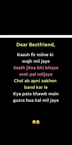funny friendship quotes in hindi & funny friendship quotes ; funny friendship quotes h Bff Quotes Funny, Besties Quotes, Humor Quotes, Humor Mexicano, The Words, Missing Best Friend Quotes, Friendship Quotes In Hindi, Funny Friendship, Friend Friendship