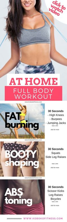 Perfect at home workout. This full body workout adds special focus to the abs and butt to help you get the body you want fast.
