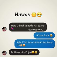 Funny Quotes In Hindi, Jokes In Hindi, Fact Quotes, Flirty Texts, Flirty Quotes, Marriage Jokes, Very Funny Memes, Love Smile Quotes, Savage Quotes