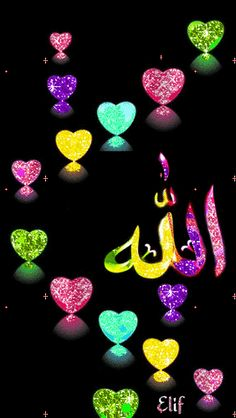 Islamic Images, Islamic Love Quotes, Islamic Art, 3d Wallpaper Background, Wallpaper Backgrounds, Beautiful Quran Verses, Quran Wallpaper, Jumma Mubarak Images, Allah Calligraphy