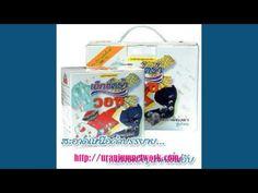 ข้อมูลผลิตภัณฑ์ซูเลี่ยน http://www.facebook.com/ExtraWashZhulian  ซื้อสินค้า ส่งฟรีทั่วประเทศ http://uraniumnetwork.com/index.php?r...  ร้านค้า Online http://uraniumnetwork.com