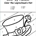 Freebie! St. Patty's Day Color By Number. Enjoy....
