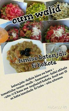 Pingl par nedjma rody sur recipes cuisine et arabic food - Telecharger recette de cuisine algerienne pdf ...