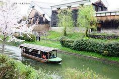 Image result for 伏見十石舟