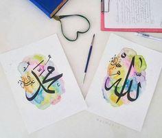 Ramazanda bol bol çizim yaparım sahuru beklerken diyordum. Lakin öyle olmadı tabiiki.Bu ikinci paylaşımım falan sanırım. Birsürü yarıda… Palestine Art, Islamic Paintings, Arabic Calligraphy Art, Islamic Wall Art, Coran, Jolie Photo, Islamic Pictures, Art Lessons, Art Drawings
