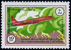 Stamp: Ilyushin IL-18 (Afghanistan) (40th anniv of National Aviation) Mi:AF 1356,Sn:AF 1093,Yt:AF 1178 #colnect #collection #stamps
