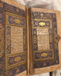 Beautiful Calligraphy, Illuminated Manuscript, Antiquities, Islamic Art, Religion, Hat, Rugs, Illustration, Instagram Posts