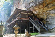 岩手達谷窟毘沙門堂  2005年8月  #temple