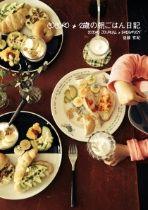 おしゃれなフォトブック・フォトアルバム Photoback Printing, Chicken, Food, Essen, Meals, Yemek, Eten, Cubs