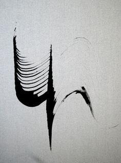 'Zen -  light as a feather' von funkyzoo bei artflakes.com als Poster oder Kunstdruck $16.63