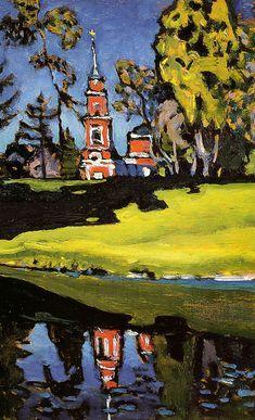Red Church by Wassily Kandinsky Kandinsky Art, Wassily Kandinsky Paintings, Art Conceptual, Aesthetic Painting, Russian Art, Nature Paintings, Old Art, Beautiful Artwork, Landscape Art