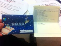 Photo Credit: 名取市復興支援部落格