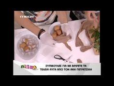 zappIT.gr Πασχαλινά Αυγά απ' τον Άκη Πετρετζίκη