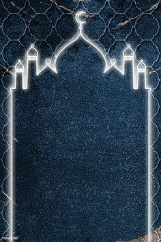 Eid Mubarak from irtiqua and family Eid Wallpaper, Eid Mubarak Wallpaper, Islamic Wallpaper Hd, Flower Background Wallpaper, Images Wallpaper, Islamic Art Pattern, Arabic Pattern, Pattern Art, Paisley Pattern