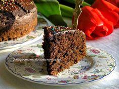 От простоты до изысканности...: Шоколадный торт со свеклой... и постные дни рождения!