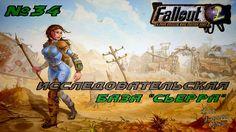 """Прохождение Fallout 2 - Исследовательская База """"Сьерра"""" - №34"""
