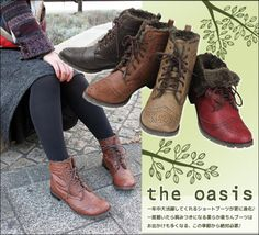 You are cool and are pretty and are functional ♪ judo or feel good with wing tip Oxford boots ☆ low-elasticity cushion softly♪